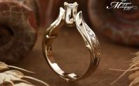 Kis Kelengye №2 – Eljegyzési gyűrű
