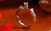 Nádszál kisasszony – Eljegyzési gyűrű